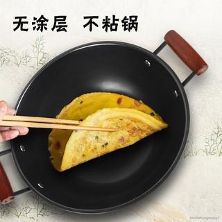熱賣♛♙雙耳老式燉鍋鐵鍋無涂層章丘炒鍋平底家用鍋鑄鐵鍋煲湯大燉鍋通用