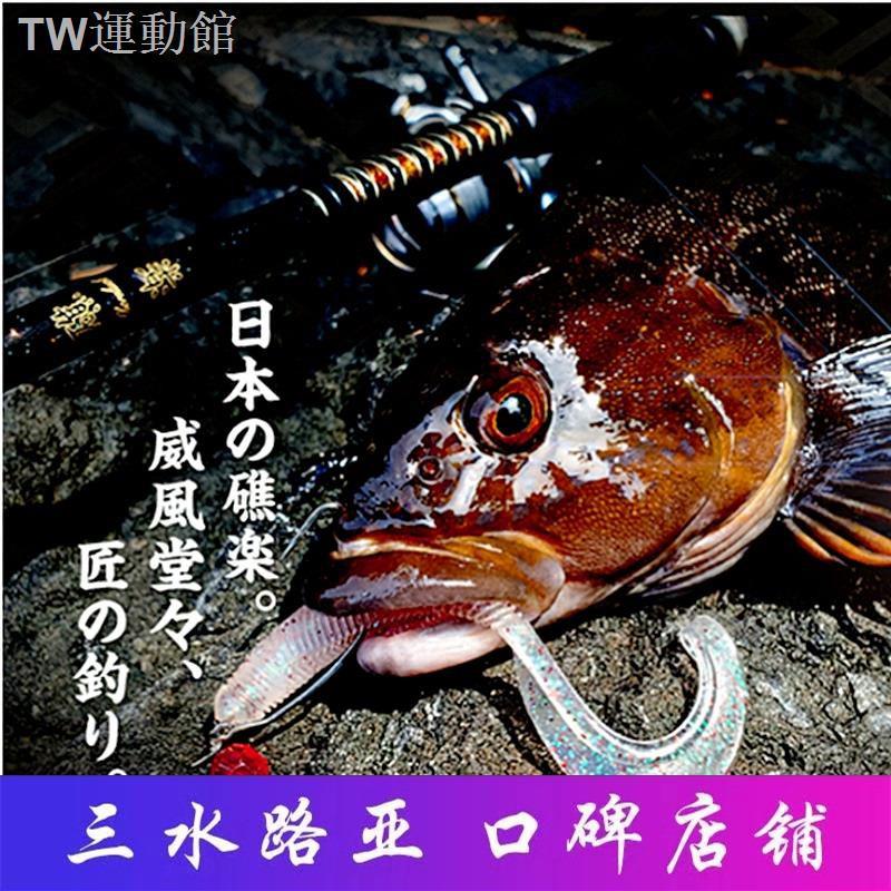 TW运动 20新款日本MEGABASS礁樂路亞竿根釣竿淡水海釣船釣岸拋釣魚竿