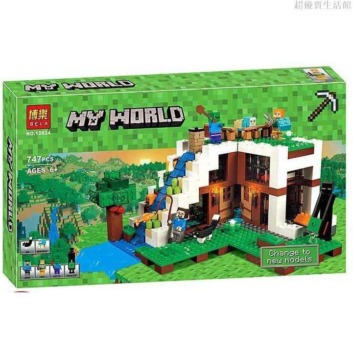 益智【我的世界系列】樂翼博樂10624 神秘的瀑布基地 麥塊兼容樂高21134益智互動拼裝拼插小顆粒積木玩具模型
