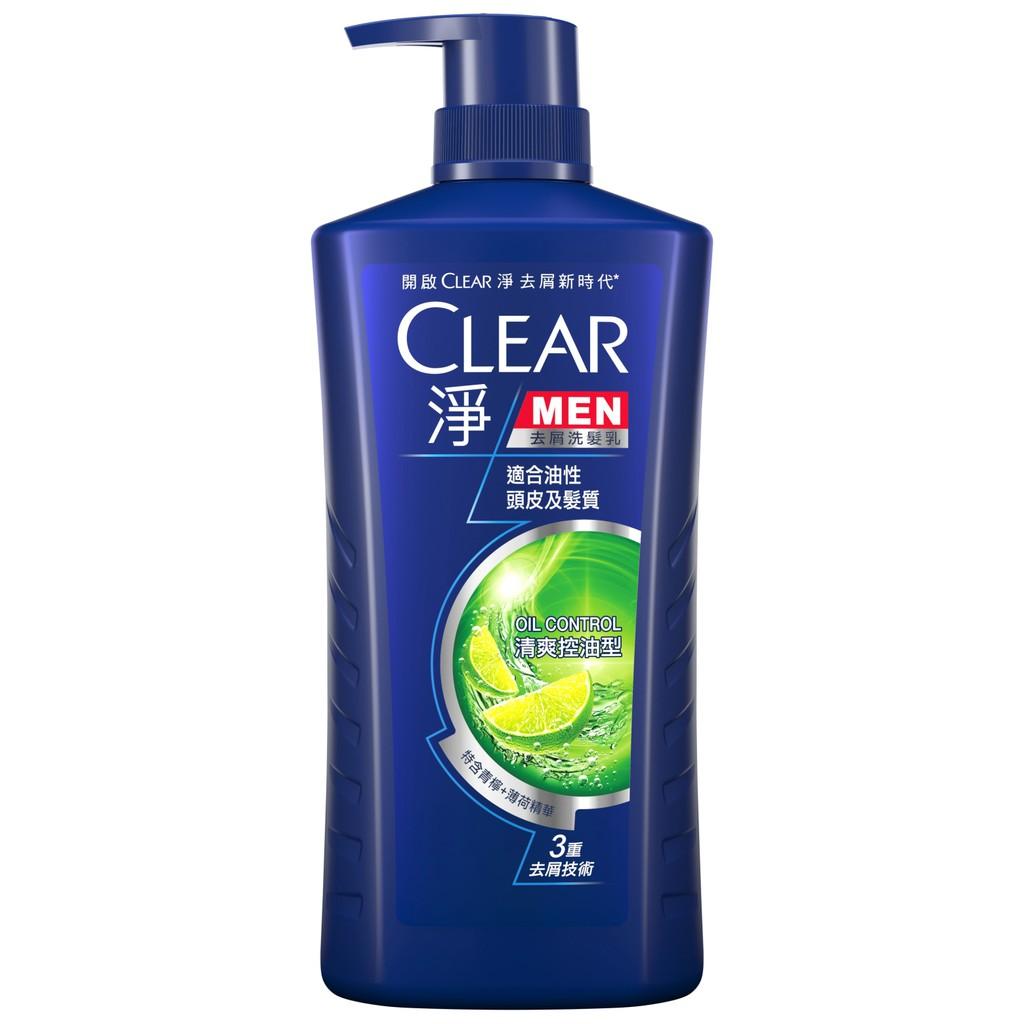 淨男士去屑洗髮乳清爽控油型 750G