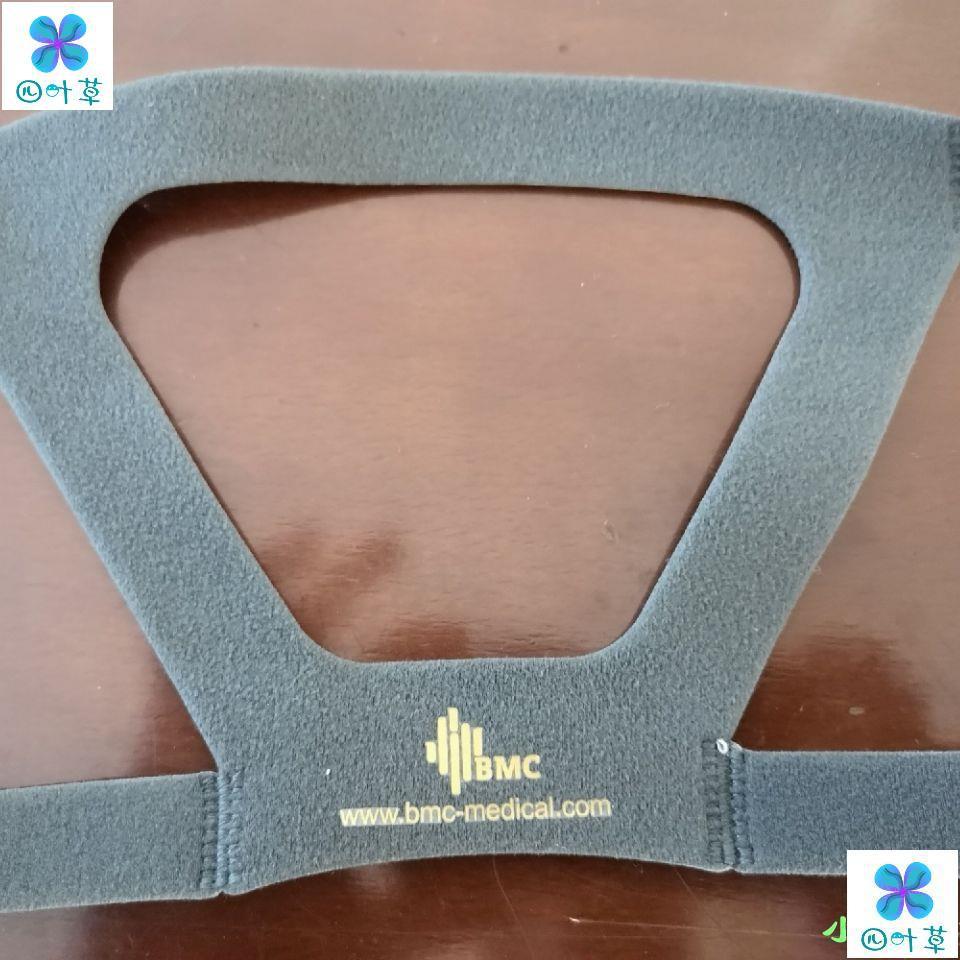 瑞邁特bmc呼吸機配件通用鼻罩口鼻面罩口罩頭套頭帶帶子綁帶彈力