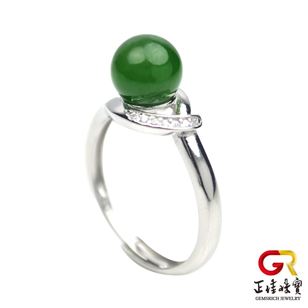 和田碧玉 頂級蘋果綠碧玉圓珠戒指 典雅鋯石鑲嵌碧玉戒指 925銀白K  正佳珠寶