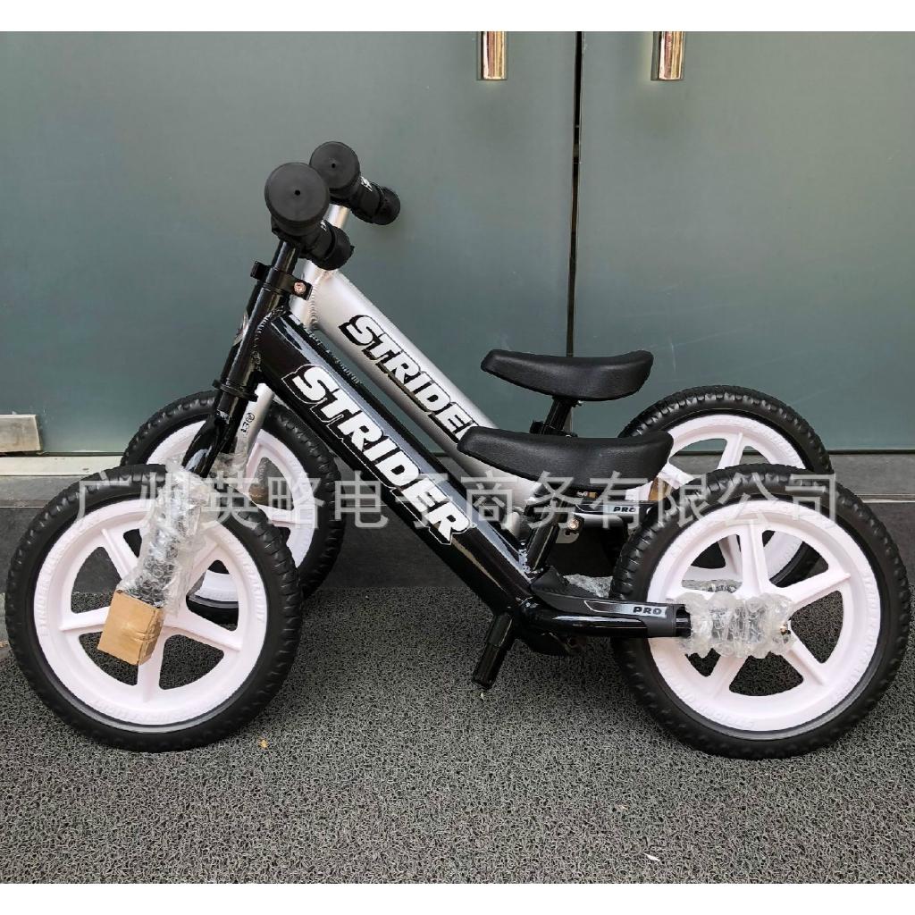 🤡阿古家🤡 現貨 新款 strider pro鋁合金兒童平衡車滑步車學步車童車無腳踏一件代發 禮物 兒童禮物