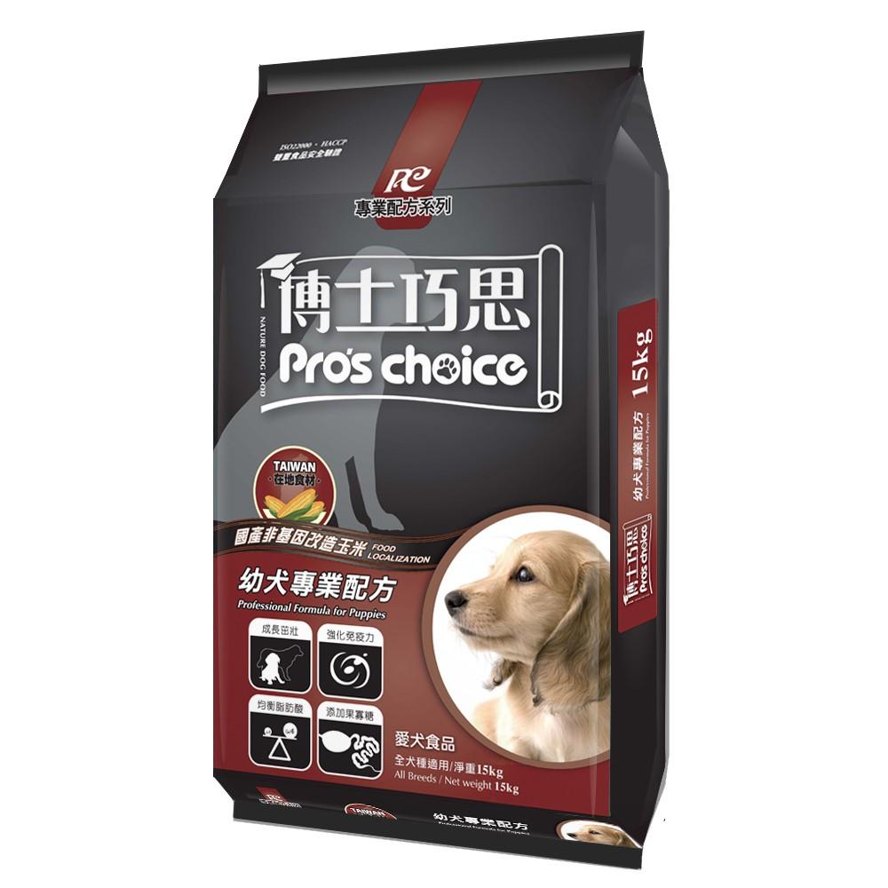博士巧思-幼犬專業配方 7.5kg