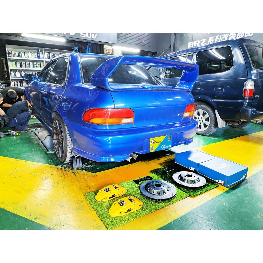 JK Racing S1 前大四活塞卡鉗組 搭配 330mm 單片式碟盤(劃線) Subaru Impreza GC8