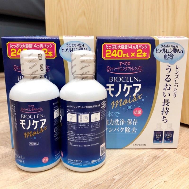 🔥雙11破盤限定🔥 Bioclen 硬式隱形眼鏡洗淨保存液