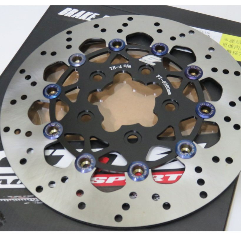 智杰 GJMS 浮動碟 碟盤 圓碟 戰將 FT FIGHTER FT6 JETS FNX 260 mm