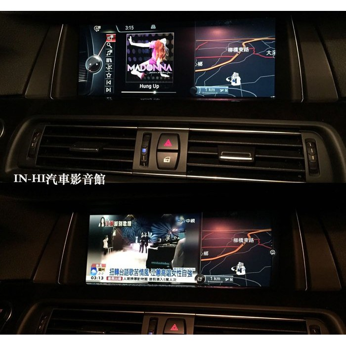 BMW F30 F32 F33 F34 F36 大螢幕原廠導航 小螢幕升級原廠NBT大螢幕 NBT主機
