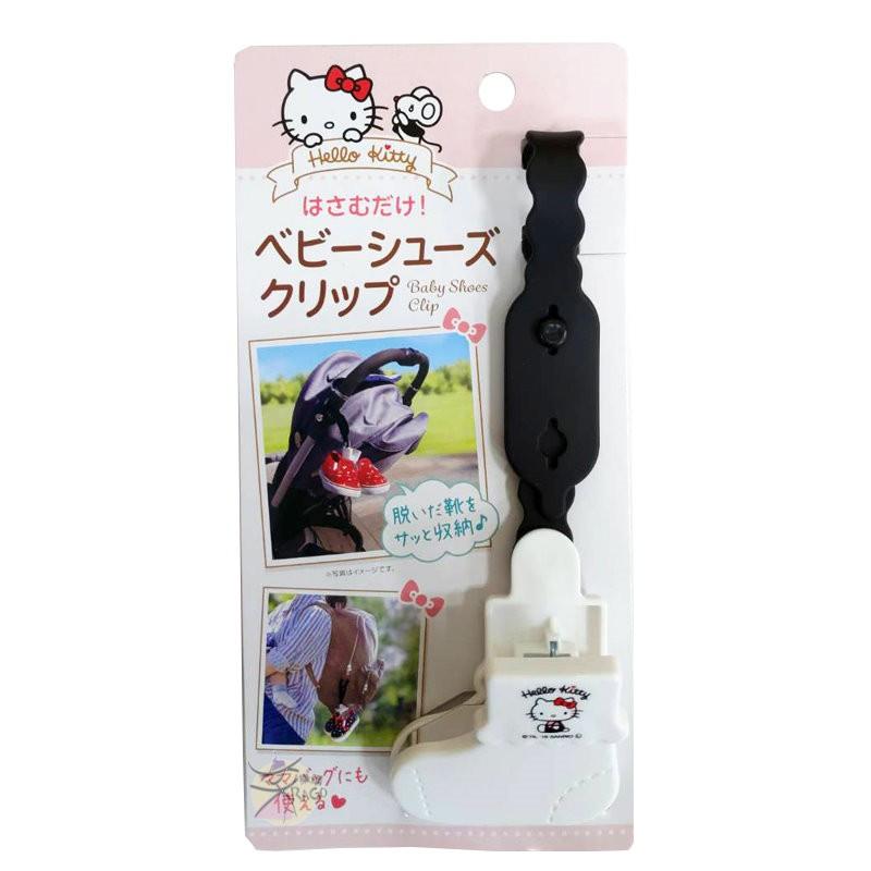 三麗鷗 兒童鞋用收納夾 【樂購RAGO】 日本進口