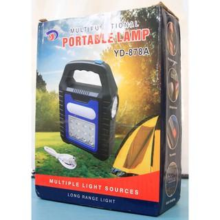 YD-878A 太陽能 LED 三種燈光切換手電筒照明燈登山露營 臺中市