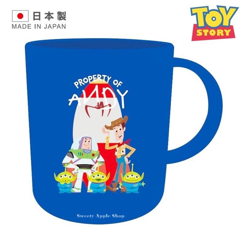 DISNEY迪士尼 玩具總動員 日本限定水杯【 日本製 】家族版 兒童 水杯 杯子 250ml