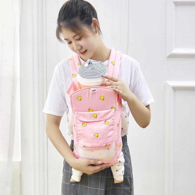 多功能新生嬰兒背帶前抱式后背式夏季透氣網寶寶簡易抱帶四季通用