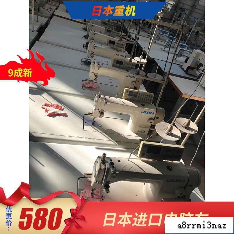 a8rrmi3naz【熱賣】二手清倉工業家用電動縫紉機9成新日本重機皮帶電腦平車全自動 Tkkx