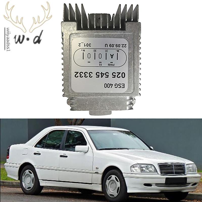 A0255453332適用於奔馳空調W202 CLK C208 W210 S210 SLK R170空調空調風扇控制模塊
