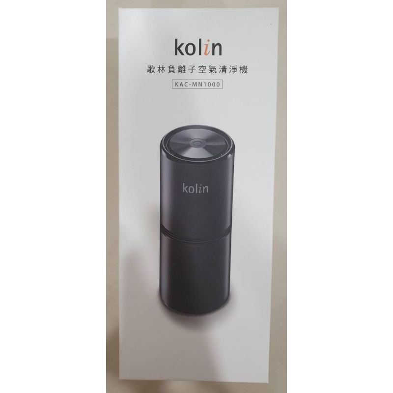 Kolin 歌林負離子空氣淨清機KAC-MN1000