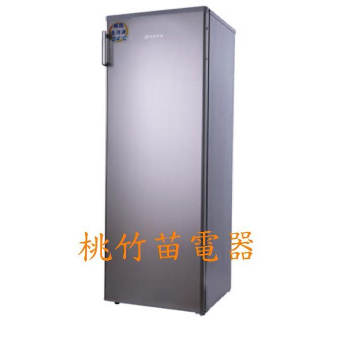 HPBD-220WY 華菱直立式無霜冷凍櫃 桃竹苗電器 歡迎電詢0932101880