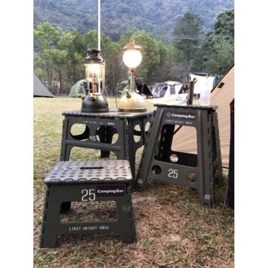 現貨🏆【94愛露營 實體店面】Camping Bar風格選物 工業風折凳(買一送一)22cm高小椅 秒折凳 折疊椅