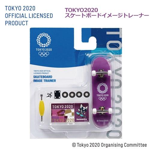✦BUBU✦預購 TOKYO2020 奧運手指滑板 奧運限量商品 東京奧運 東奧 奧運 紀念品 東京2020 日本代購