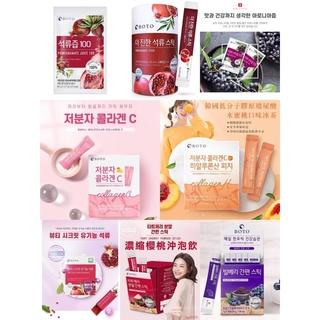韓國 BOTO 石榴汁/ 膠原蛋白粉/  野櫻莓汁/ 藍莓沖泡飲/ 櫻桃沖泡飲/ 果凍條 臺北市