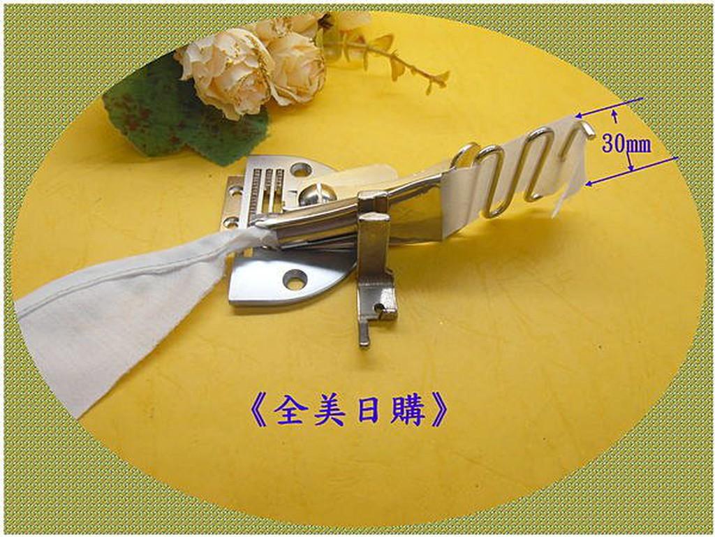 拼布材料兄弟juki勝家三菱工業用縫紉機平車壓布腳 滾邊縫壓布腳