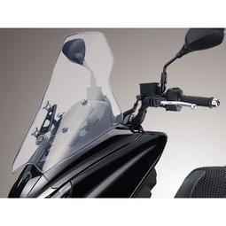 【機車坊】 魔多堂 歐規風鏡 ABS SMAX擋風鏡 S MAX歐規風鏡 S-MAX擋風鏡 YAMAHA 原廠精品