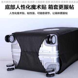 行李箱保護套 透明/ 防水/ 防刮/ 防潑水 防塵套 登機箱 保護套 行李箱保護套28旅行箱防塵套20拉桿箱套24寸防塵罩26