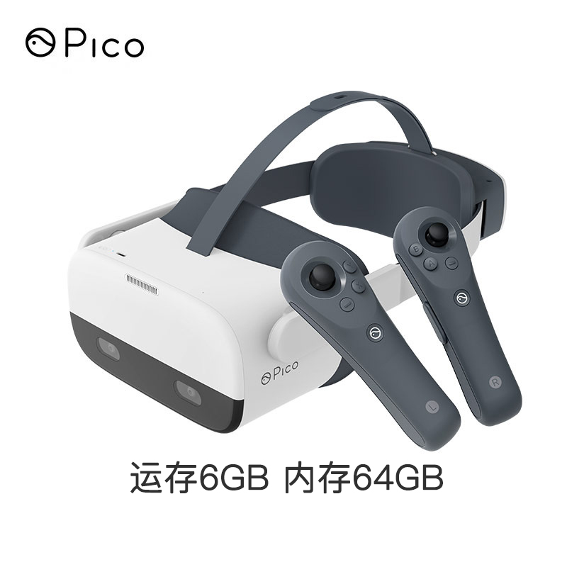 【現貨熱銷】Pico Neo 2 Lite6DOFVR一體機vr眼鏡4kvr體感遊戲機無線串流