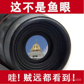 台灣熱銷款望遠鏡300倍單筒成人微光夜視高清30000米軍工旅遊接手機拍照錄像 RUJb