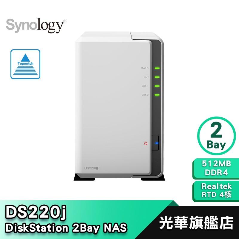 Synology 群暉 DS220j 雲端 儲存裝置 DiskStation 2bay NAS【全新公司貨】