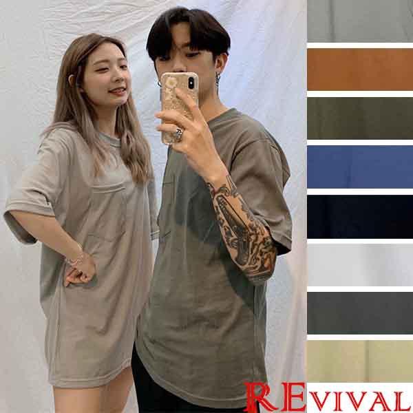 《REVIVAL》8色口袋素T 春夏 百搭 口袋 情侶 素T 短袖 素面 黑 白 灰 卡 藍 綠 駝 36208