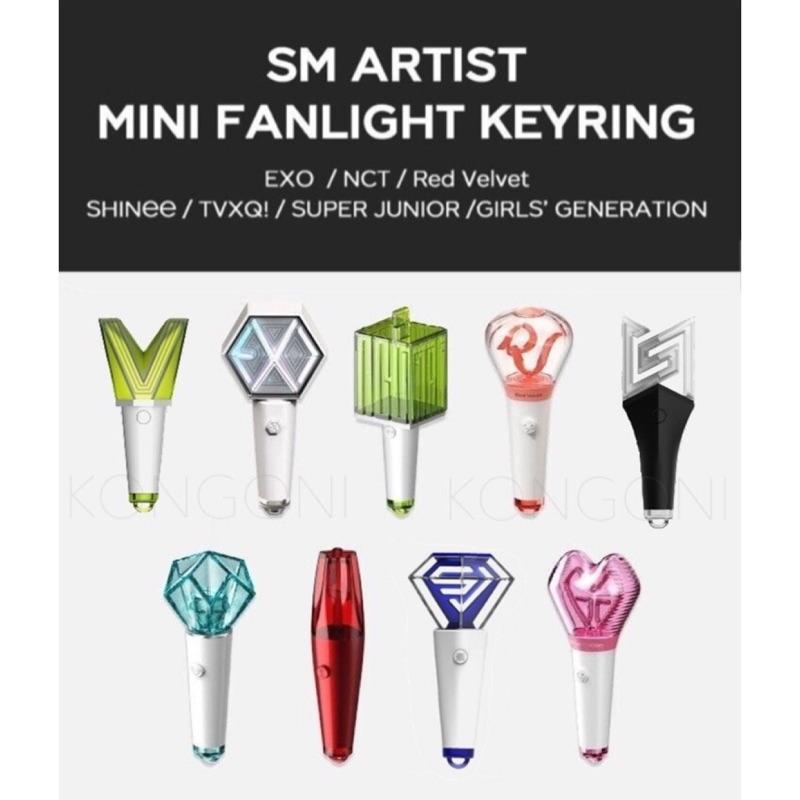 【正版現貨】 smtown迷你手燈鑰匙圈 (TVXQ,SJ,SNSD,SHINee,EXO,RV,NCT)