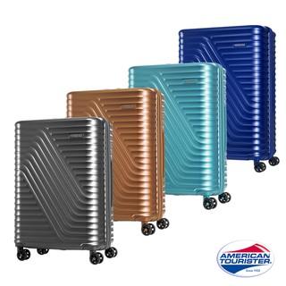 AT美國旅行者 20吋/ 24吋/ 28吋 High Rock流線硬殼TSA行李箱 (四色可選) 新北市