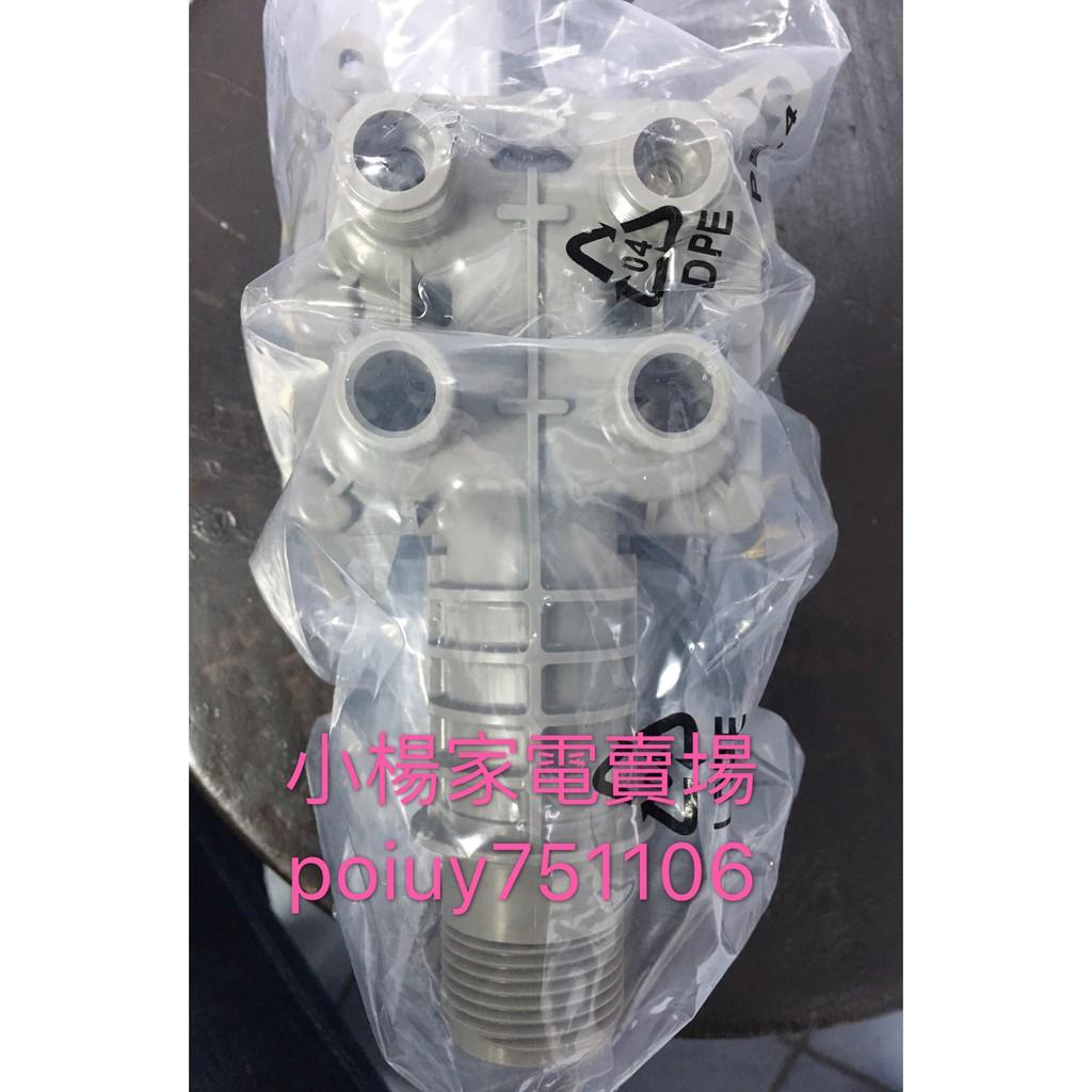 小楊家電賣場 Panasonic 國際牌 滾桶洗衣機 原廠給水閥 進水閥 四孔