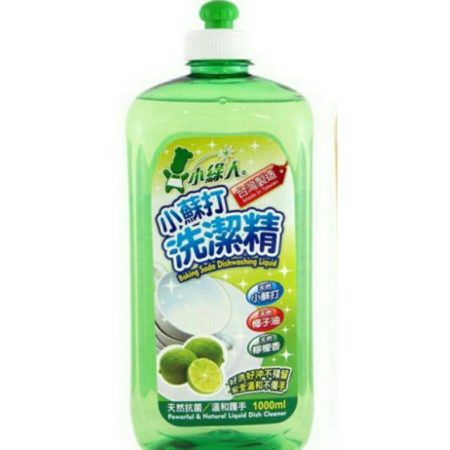 小蘇打1000ml 最超值最便宜 小綠人 檸檬 洗碗精 洗潔精
