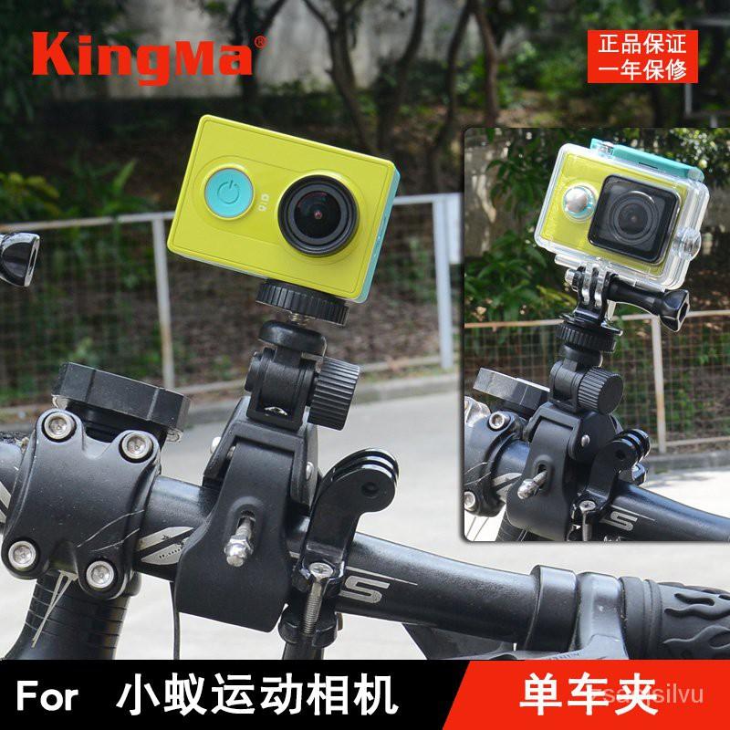 勁碼Insta360 One R配件GoPro hero9/8/7/5/6小蟻運動相機自行車單車固定支架單車夾子大疆os