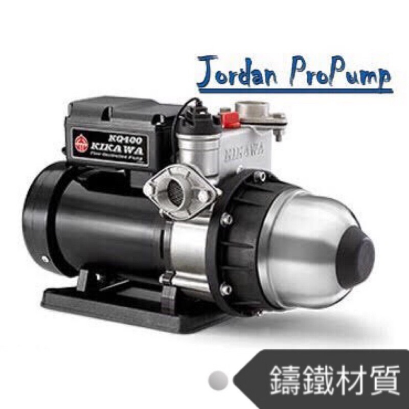 《Jordan》木川-KQ(鑄鐵)系列電子穩壓加壓泵浦(KQ200、KQ400、KQ800加壓馬達