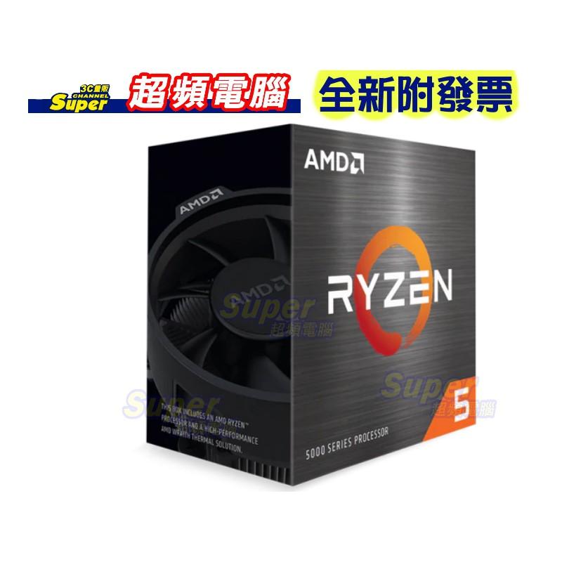 [缺貨][請勿直接下單]【全新附發票】AMD Ryzen™ 5 5600X 桌上型電腦中央處理器-搭機價