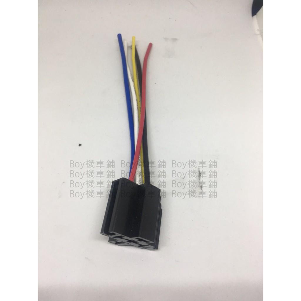 4P 5P 繼電器 四腳 五腳 繼電器 40A/24V 80A/12V 專用腳座 專用線組