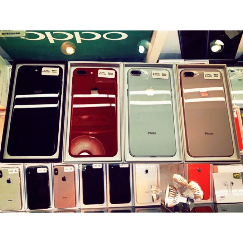 實體店面免運 iPhone8 i8 64G Plus 256G 4.7 5.5無傷福利品 另有Xs256 XsMax64