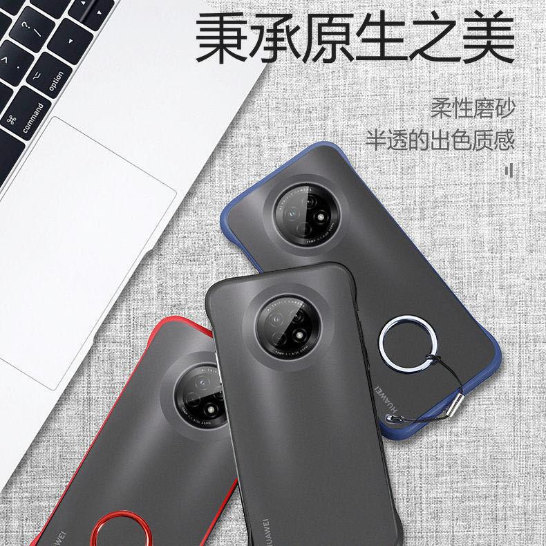 華為mate 20X 5g版手機殼mate30pro透明防摔軟硬保護殼p40/30/20超薄磨砂保護套nova5t/3i