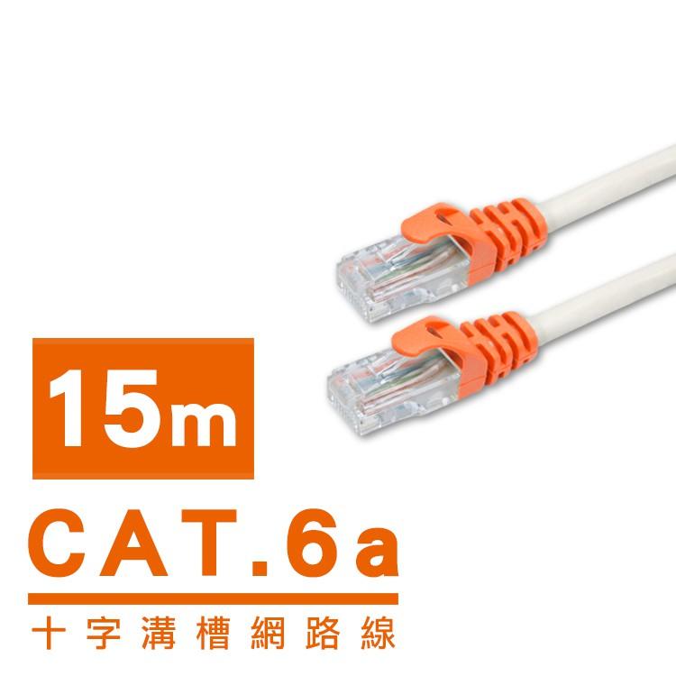 i-gota CAT6A超高速網路多彩線頭傳輸線 十字溝槽網路線 10m-30M(CB1057/CB1664)