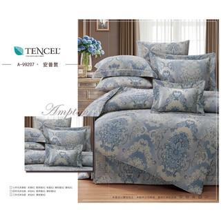 60支100%純天絲TENCEL【雙人 加大 特大組合】規格可選 兩用被床包四件組 七件式鋪棉床罩組 臺中市