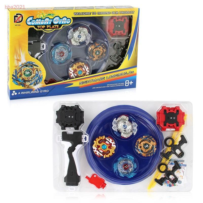 可拆卸組裝  兒童節禮物 戰鬥陀螺套裝 競技戰鬥盤陀螺  4顆陀螺 2組發射器 一握把 2個拉繩 1陀螺盤