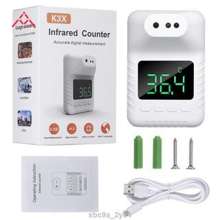 (批發客戶專屬鏈接,個人客戶請勿購買)居家 商業辦K3X站立溫度測量工具可掛壁可立柱精準正品~露露 臺南市