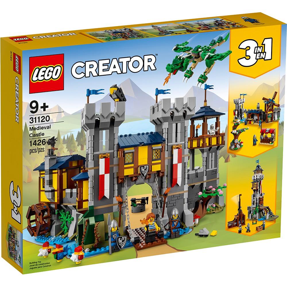 樂高積木 LEGO LT31120 - 中世紀古堡 _三合一創意Creator 系列