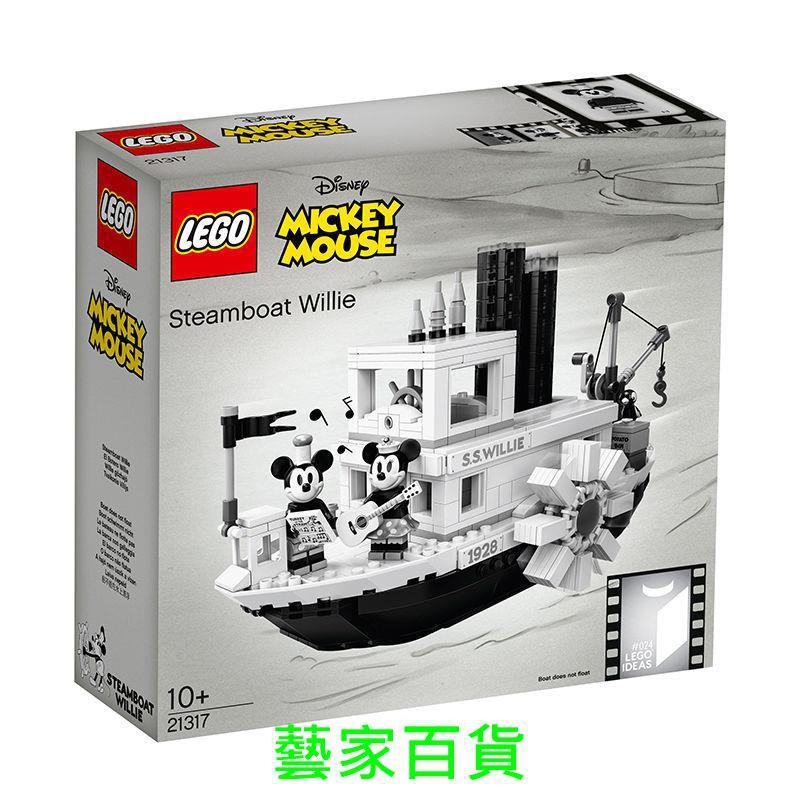 藝家 官方正品 LEGO/樂高  21317威利號 IDEAS系列 拼插積木