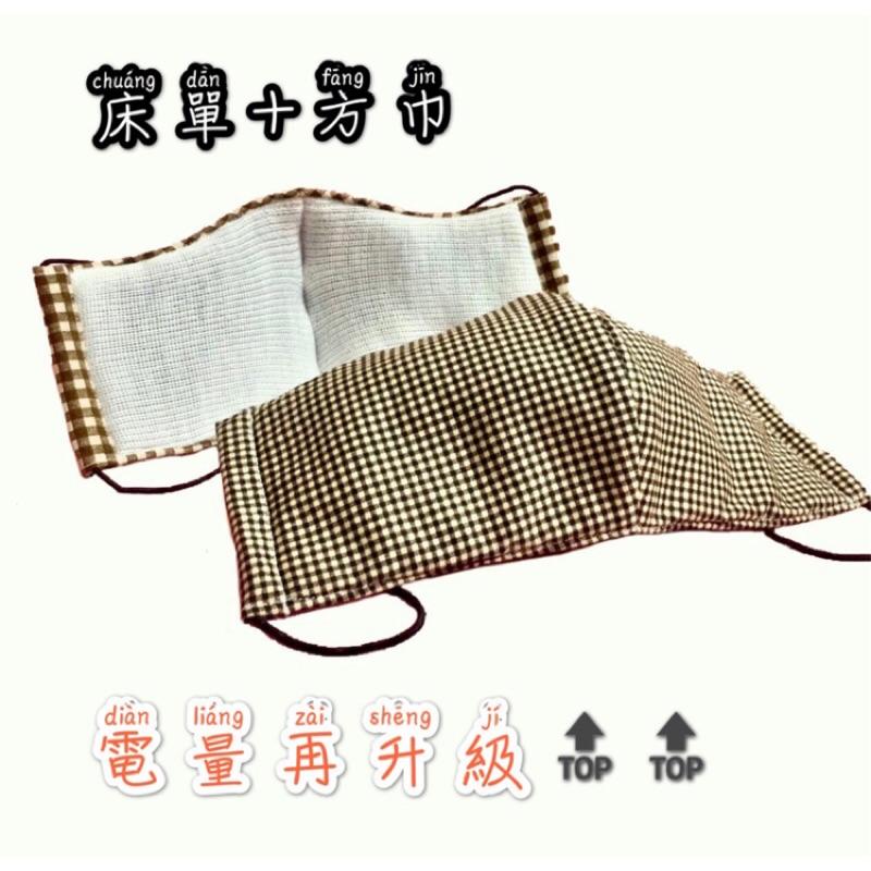 NEFFUL 妮芙露負離子口罩 真材實料❤️防空汙最佳首選。健康的生活您值得擁有🎊床單系列、毛毯系列樣樣不缺