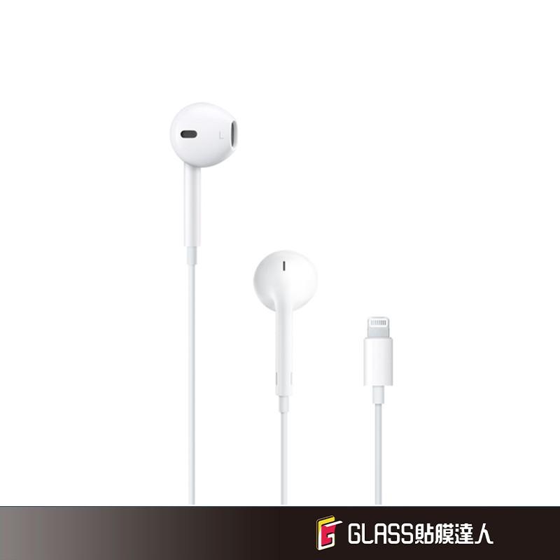蘋果原廠 EarPods iPhone有線耳機 Lightning耳機接頭 Apple原廠耳機