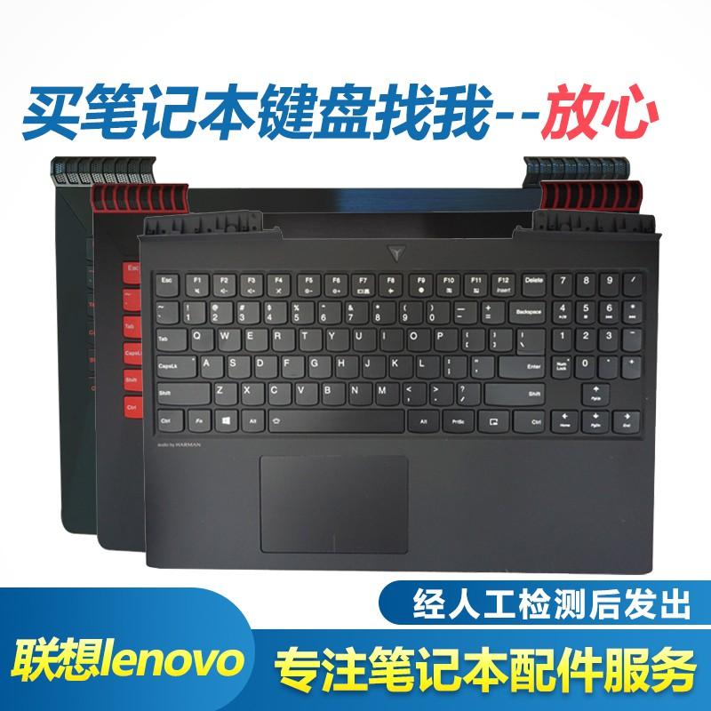 ∏▦✐【舒適.敏捷】- Lenovo聯想拯救者R720 R720-15IKB Y520 Y720 Y530 Y7000