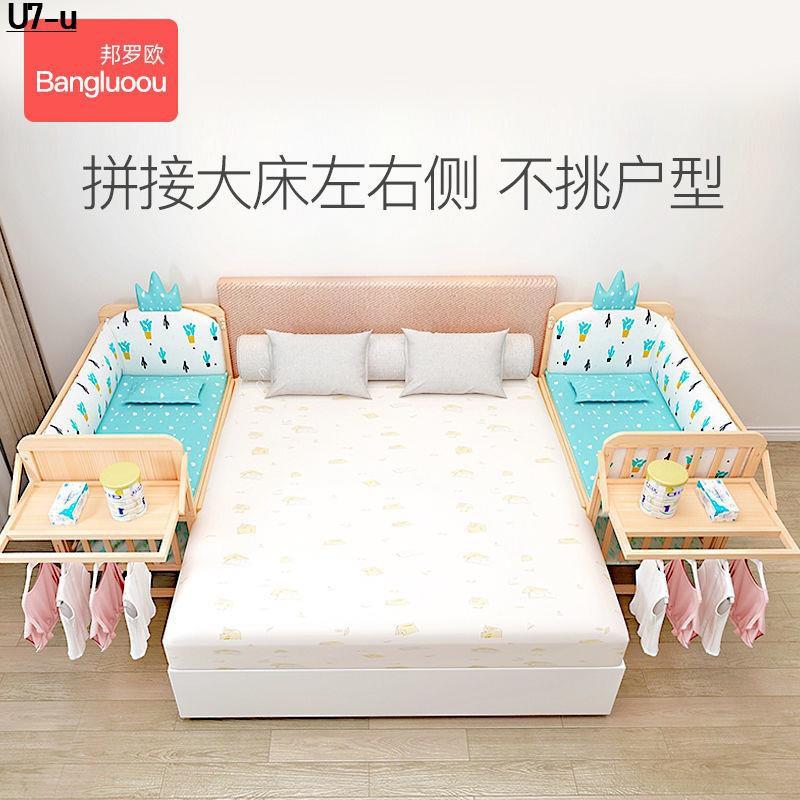 【热卖】嬰兒床實木拼接大床剛出生新生兒無漆寶寶bb床搖籃床多功能兒童床